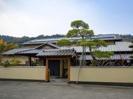 三国屋日式旅馆
