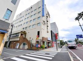 鹤立花酒店,位于宫崎的酒店