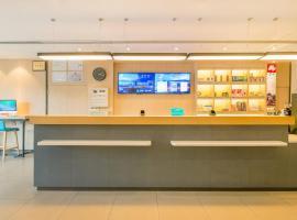 汉庭无锡新加坡工业园酒店,位于苏南硕放国际机场 - WUX附近的酒店