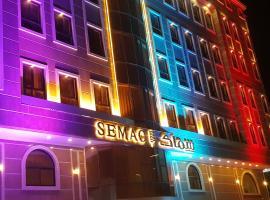 赛马克福尔弗尼什德套房公寓式酒店