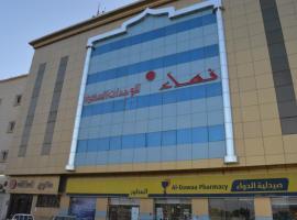 Hotel Namaa Alshamal Sakakah, Sakakah