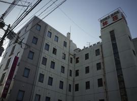哈呀施索商务酒店,位于宫崎的酒店