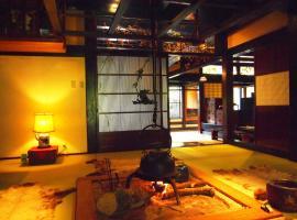 山里草冈日式旅馆