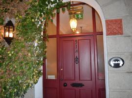 安妮洛斯旅馆