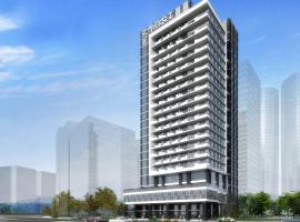 阿拉邦萨默塞特公寓式酒店