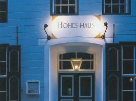 豪斯霍赫酒店