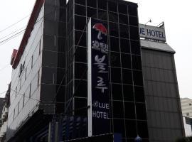 蔚蓝松岛酒店