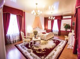 13椅精品酒店, 彼得罗扎沃茨克