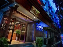 桂林水月阁精品酒店