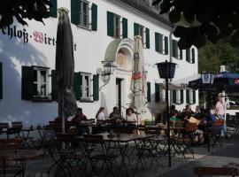 罗坎达德尔城堡酒店