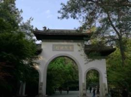 杭州西湖风景名胜区茶农客栈
