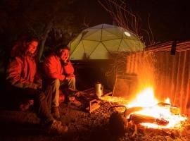 埃尔卡拉法特探险圆顶生态帐篷