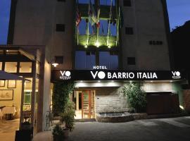 意大利社区武酒店