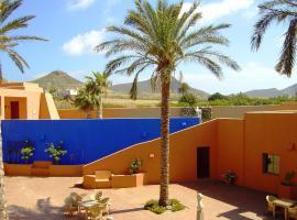 罗达尔基拉尔自然酒店与卡波德加塔水疗中心