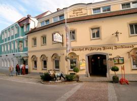 弗朗茨斐迪南旅馆