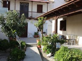 Elisabet Traditional House