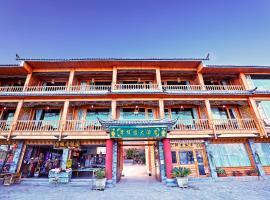 泸沽湖摩梭园大酒店