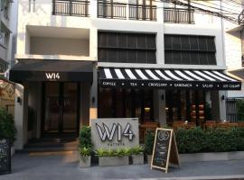 W14芭堤雅酒店