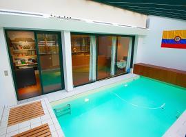 巴黎绿洲酒店
