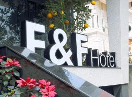 F&F酒店