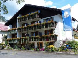 艾玛迪斯餐厅酒店