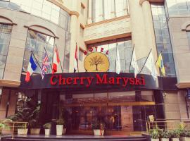 樱花玛丽斯基酒店