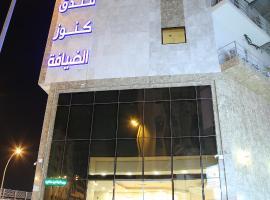Knooz Aldiafah