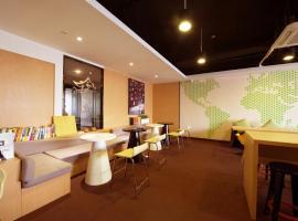 IU酒店·泰安火车站广场店,位于泰安的酒店