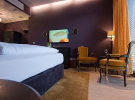 拉瓦旅馆,位于费尔德巴赫的酒店