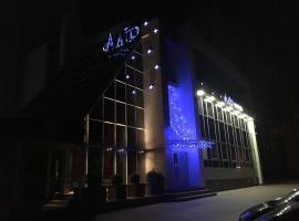 艾里尔酒店, Zhytomyr