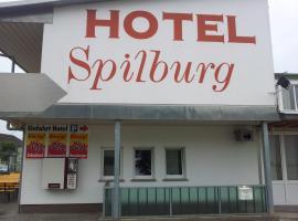 斯皮尔堡酒店
