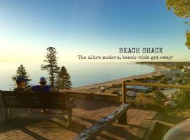 海滩公寓 - 最后海滨逍遥地