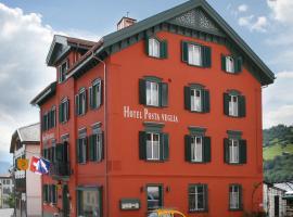 波斯塔维格利亚酒店