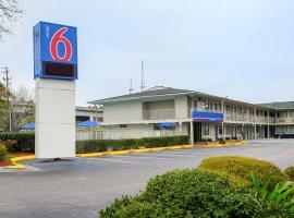 南查尔斯顿6号汽车旅馆