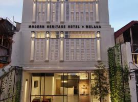 马六甲泰姆兹酒店