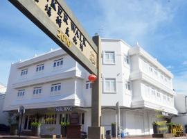 碧兰精品酒店