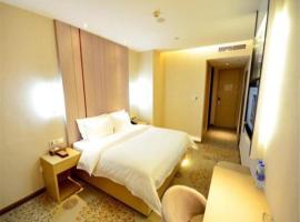麗枫酒店武汉王家湾地铁站店