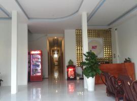 阮途安旅馆