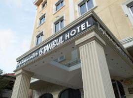 托普卡帕因特尔伊斯坦布尔酒店