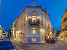 家和诗酒店
