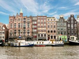 阿姆斯特丹伊甸园酒店