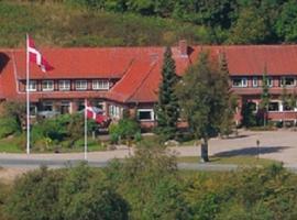 萨灵格苏德法格科隆酒店