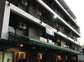 一室公寓客房住宿加早餐旅馆, 吗哈沙拉堪