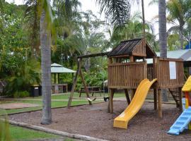 休闲旅游假日公园