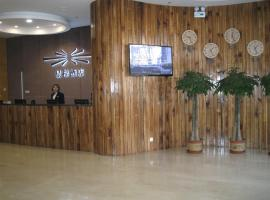 星程天津北站地铁站酒店