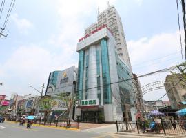 莫泰酒店上海浦东川沙地铁川路店