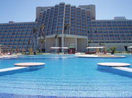 布劳巴拉德罗度假酒店 - 仅限成人