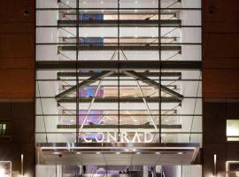 纽约康拉德酒店