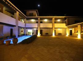 巴尔内拉祖亚尔酒店