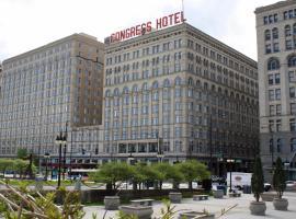 芝加哥国会广场酒店